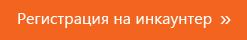button-ru
