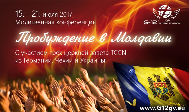 banner_moldova_737x434px