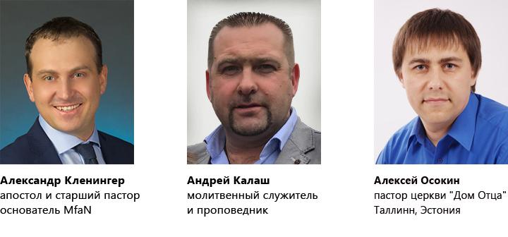 drei-diener-moldova-nov17--